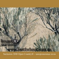 Seclusion 3D® Open Country®
