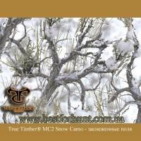 True Timber® MC2 Snow Camo