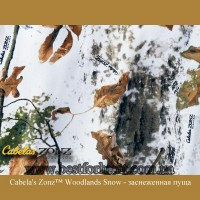 Cabela's Zonz™ Woodlands Snow