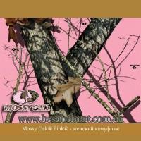 Mossy Oak® Pink®