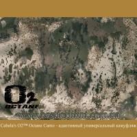 Cabela's O2™ Octane Camo