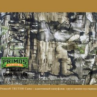 Primos® TRUTH® Camo