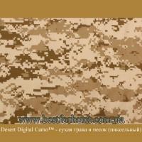 Desert Digital Camo™