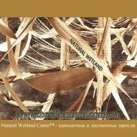Natural Wetland Camo™