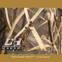 Columbia Sportswear® Delta Hunter Marsh™