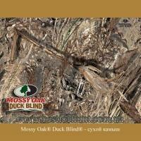 Mossy Oak® Duck Blind®