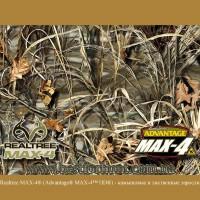 Realtree MAX-4®(Advantage® MAX-4™ HD®)
