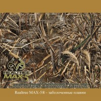 Realtree MAX-5®