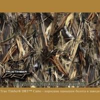 True Timber® DRT™ Camo