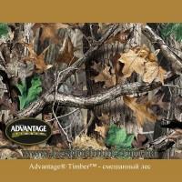 Advantage® Timber™
