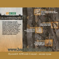 Hycreek® AllWoods Conceal