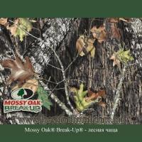 Mossy Oak® Break-Up®
