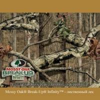 Mossy Oak® Break-Up® Infinity™