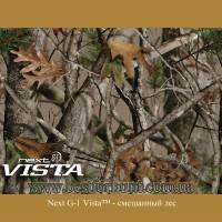 Next G-1 Vista™