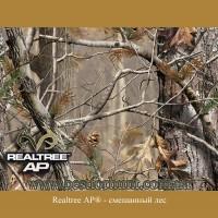 Realtree AP®