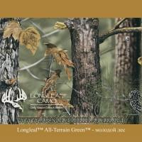 Longleaf™ All-Terrain Green™