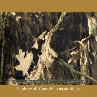 Columbia Sportswear® Timberwolf Camo®