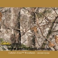 Cabela's Zonz™ Woodlands