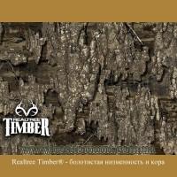 Realtree Timber®