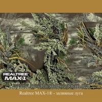 Realtree MAX-1®