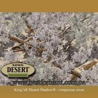King's® Desert Shadow®