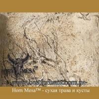 Horn Mesa™