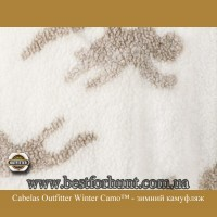 Outfitter Winter Camo™