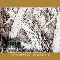 Gamehide® Naked North® Snow