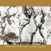 Natural Gear™ Snow Camo