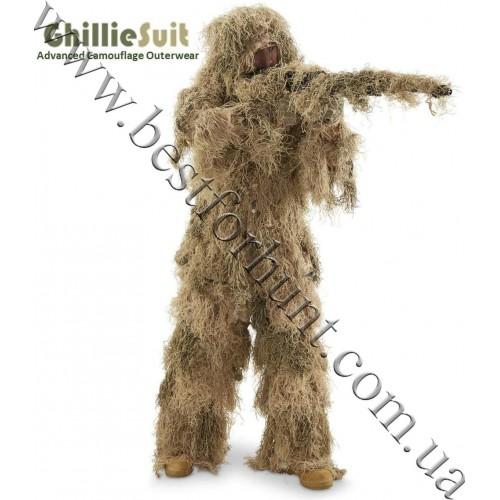 Ghillie Hunting Suit in MARPAT Desert Camo™