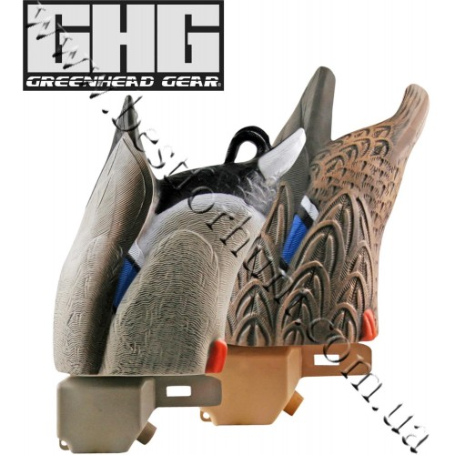 Greenhead Gear® Over-Size™ Mallards Butt-Up Feeder Pack Decoy 71000