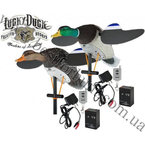 Lucky Duck™ Lucky Twin Pack Motorized Spinning Wing Decoys with Remotes