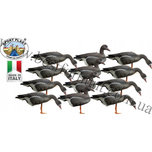 Sport Plast® White-Front Field Goose Decoy LC 940