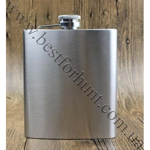 Stainless Steel Flask 18 fl.oz. 530ml