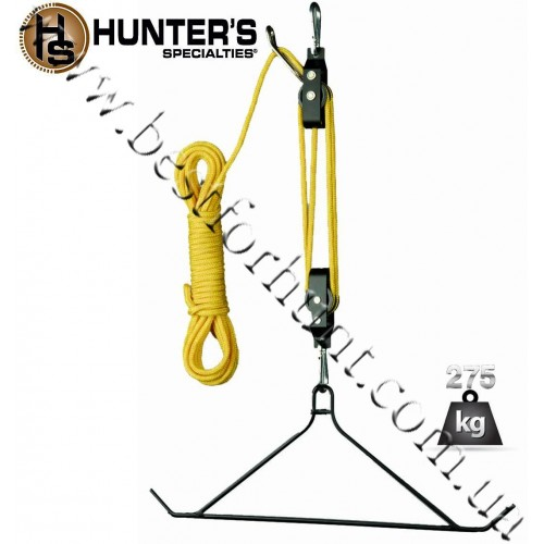 Hunters Specialties® Mag 4:1 Ratio Lift System with Gambrel