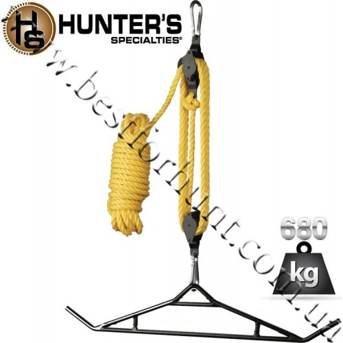 Hunters Specialties® Super Mag 6:1 Ratio Lift System with Magnum Gambrel