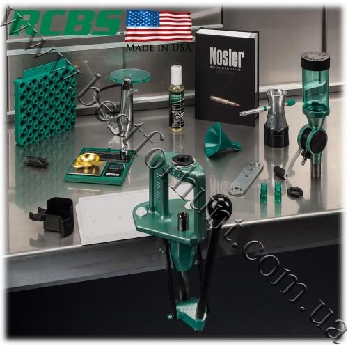 RCBS® Explorer™ Reloading Kit 9286