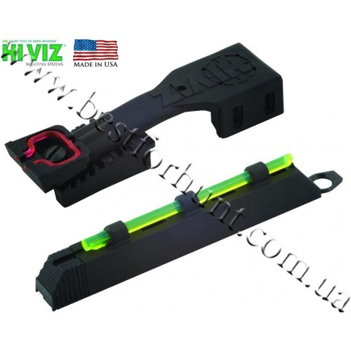 HiViz® Four-In-One Front and Rear Shotgun Sight Set