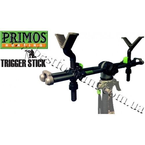 Primos® 2 Point Gun Rest