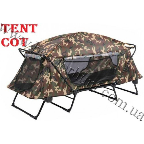 Camo Folding Tent Cot with Rain Fly