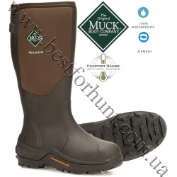 The Original Muck Boot Company® Wetland™ XF Hunting Boots Brown