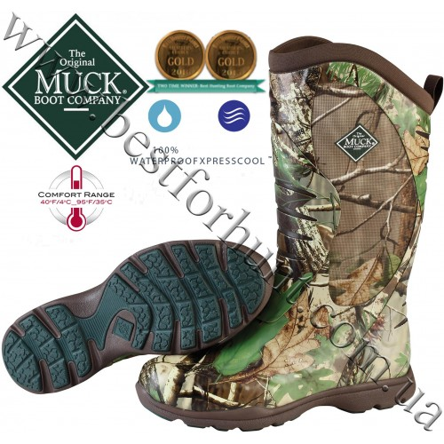 The Original Muck Boot Company® Pursuit Stealth Cool™ High Performance Hunting Boots Realtree APG®