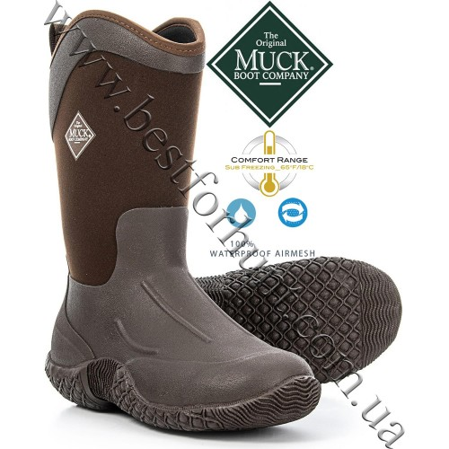 The Original Muck Boot Company® Women's Tack II Mid All Purpose Boots Brown
